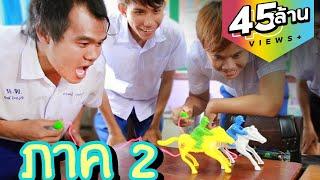 44 การละเล่นใ�...