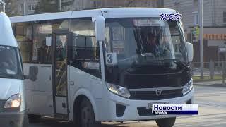 видео Поезд Ярославль Москва: расписание и отзывы, цена и стоимость билета, маршрут и остановки