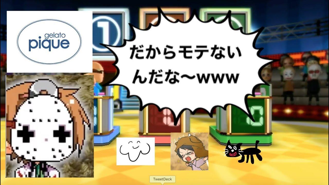 [TOP4]答えが分かりやすぎるキヨさんとレトさんの〇〇のことを一番知ってるのは俺だクイズまとめ[WiiParty]