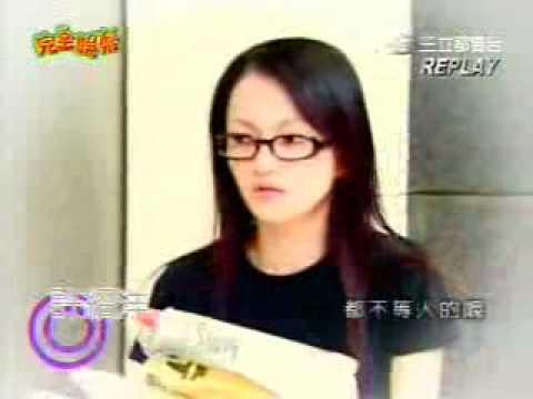 zhang shao han & ambrose hsu - a love story part 2