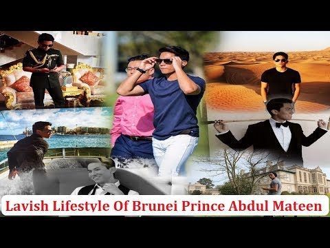 Lavish Lifestyle Of Brunei Prince Abdul Mateen