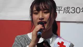 秋田春の献血感謝祭にてTeam8谷川聖 LIVE 2018年3月24日 ①桜の木になろ...