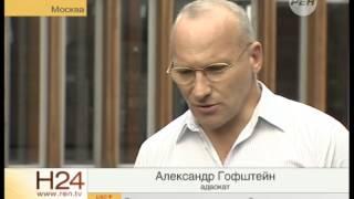 Россиянка стала жертвой жениха-наркоторговца