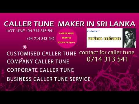 ranjana salons and academy by caller tune maker in sri lanka