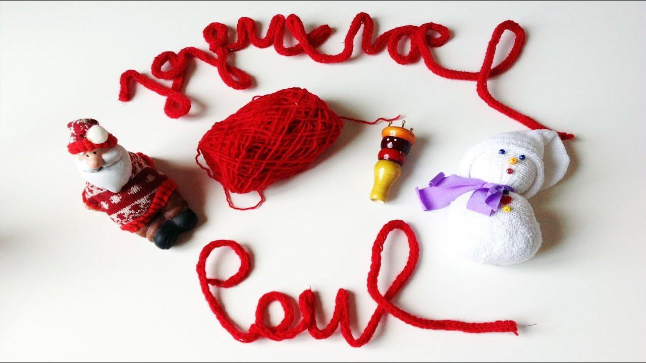 tuto diy cr er des lettres et des mots en laine avec tricotin youtube. Black Bedroom Furniture Sets. Home Design Ideas
