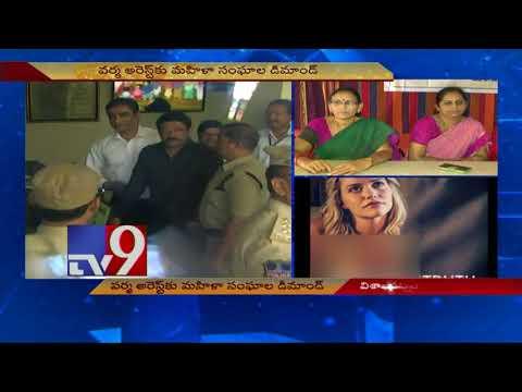 Arrest RGV, demand women's groups || GST controversy - TV9