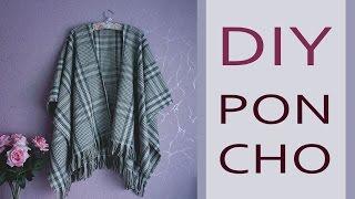 DIY Poncho | Делаем пончо за 5 минут