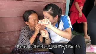Publication Date: 2021-01-06 | Video Title: 嘉諾撒聖心書院 - 柬埔寨暹粒義工服務團 - 體會.服務.未
