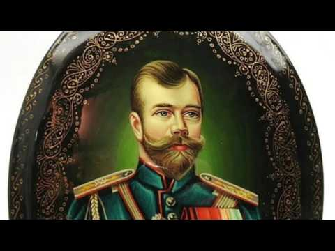 TSAR NICHOLAS ALEXANDROVICH ROMANOV