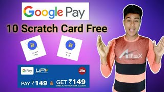 Google Files Go Offer Back - Earn 10 Scratch Card Free || Google Pay Jio Recharge Offer