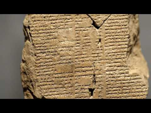 An Old Babylonian Version of the epic of Gilgamesh
