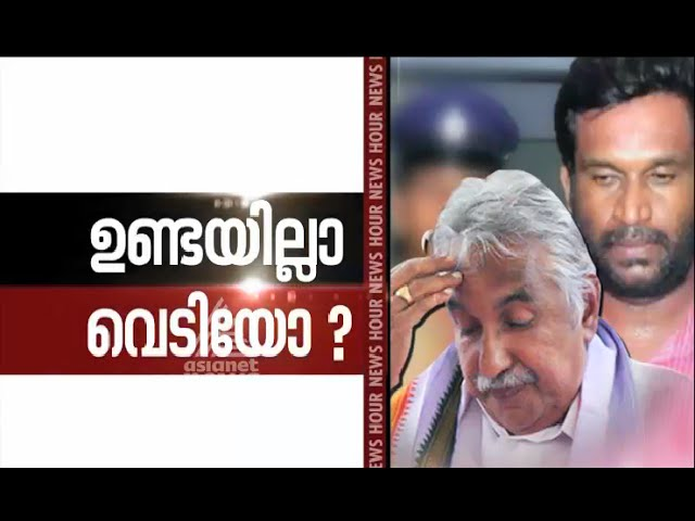 Sexual allegations against Oommen Chandy |  News Hour 2 Dec 2015