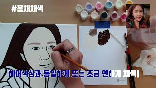 [마음을그리다팝아트] 팝아트초상화 DIY키트 셀프 채색…