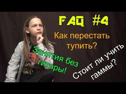 Общий FAQ по цифровой фотографии