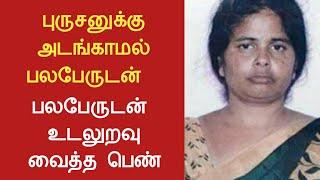 இந்த டீச்சர் செய்த வேலையை பாருங்க மிரண்டு போயிடுவீங்க/tamil mini tv