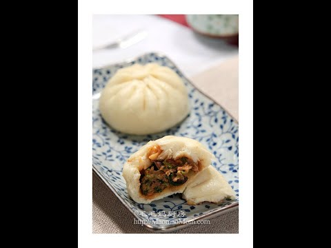 maomaomom kitchen Bao Zi