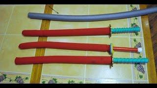 Травмо безопасный  меч  для занятий боевыми  искусствами   Изготовление и практическое его  применен