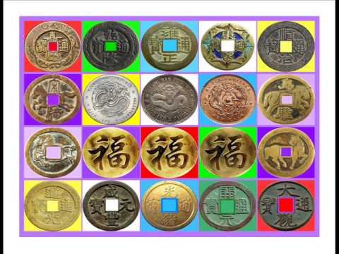 เหรียญจีน+เหรียญมังกร เสียงเงินไหลมา 5ธาตุ