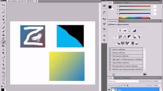 Инструмент «Ластик» в Adobe Photoshop CS5 (29/51)
