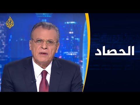 الحصاد- المشهد الليبي عشية انطلاق مؤتمر برلين  - نشر قبل 5 ساعة