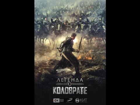 Русские фильмы 2017 смотреть бесплатно онлайн в качестве hd720