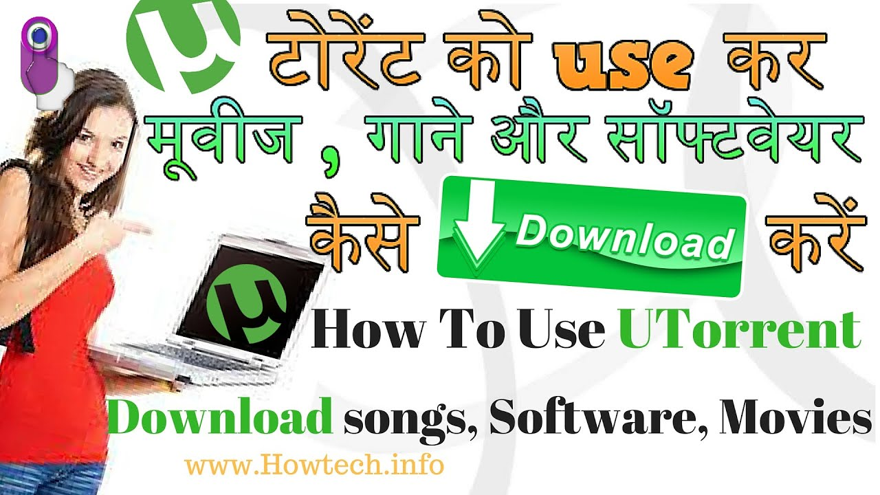 How To Use Utorrent  Download Songs, Software, Movies Full Torrent Guide  In Hindi
