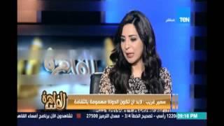 مساء القاهرة | لقاء الكاتب والمفكر سمير غريب  - 15 مارس
