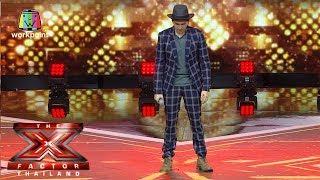 เพลง เรื่องไม่ดีไม่จำ   4 Chair Challenge   The X Factor Thailand 2017
