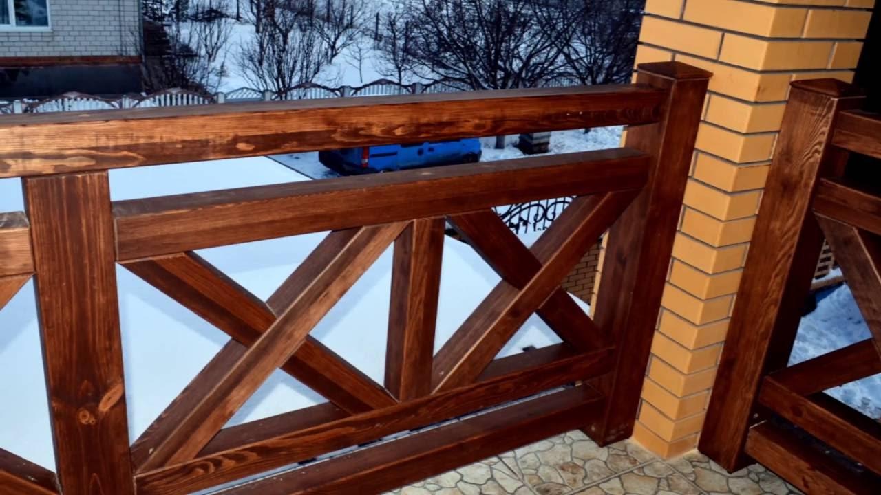 Деревянные перила для террасы своими руками 46