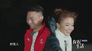 [你好生活]本季节目中最混乱的做菜场面出现了 为灭火诞生特别菜式| CCTV综艺