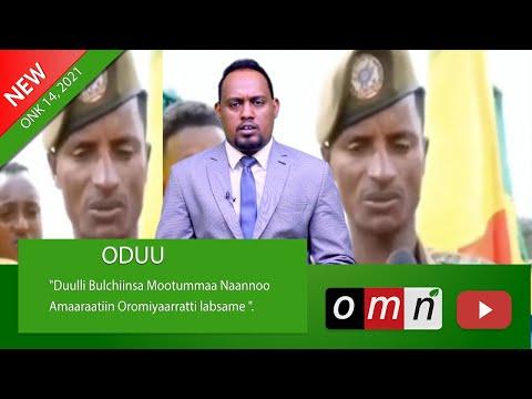 OMN - Oduu Ijoo ( Onk 14 , 2021)