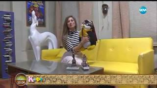"""Разходка из декорите на сериала """"Приятели"""" - На кафе (18.10.2017г.)"""