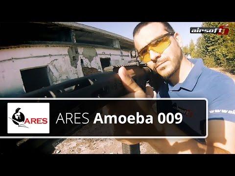 Airsoft6: Ares Amoeba