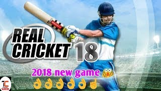 Real Cricket 18 Apk Hack