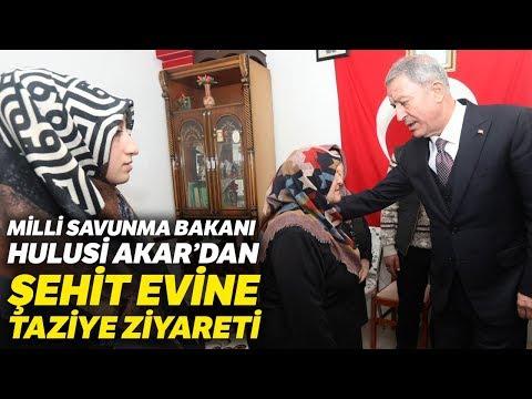 Milli Savunma Bakanı Hulusi Akar'dan Şehit Evine Ziyaret