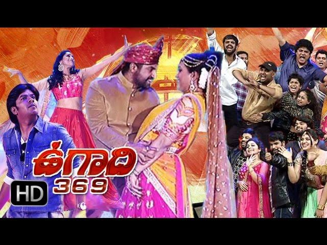 ETV Ugadi 369 | ETV Special Event | 29th March 2017 | Full Episode | ETV Telugu