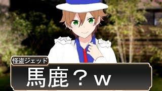 【アニメ】ウザすぎる怪盗〇ッドが草WWWWWWWWWWWWW thumbnail
