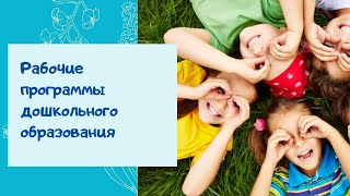 Вебинар О. А. Скоролуповой