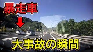 【2021】10月第1週 日本のドラレコ映像まとめ【交通安全】
