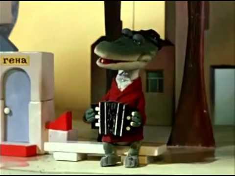 Cheburashka Song