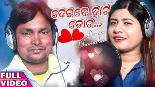 Heija Tu Mo Lover Odia New Masti Song Upendra & Lipsa Studio Version
