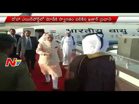 PM Modi Receives Grand Welcome in Qatar Airport | NTV