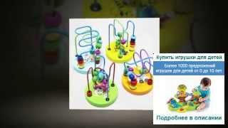 Маленькие мягкие игрушки купить(, 2015-04-05T17:15:39.000Z)
