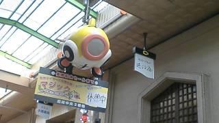 兵庫県尼崎市の尼崎中央商店街で阪神タイガース,マジック・ボードを吊る...