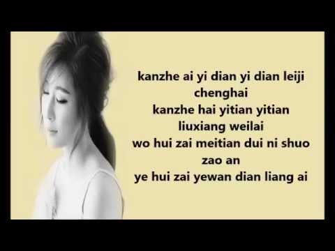 Zhang Li Yin Agape Lyrics ~