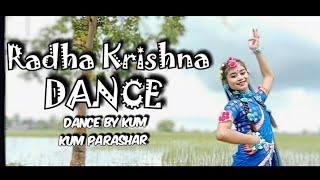 RADHA KRISHNA DANCE.. || RADHA KRISHNA SERIAL FLUTE SONG.. || DANCE COVER BY KUM KUM PARASHAR.. || 😊