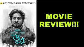DOOB: NO BED OF ROSES MOVIE REVIEW IRRFAN KHAN MOSTOFA SARWAR FAROOKI
