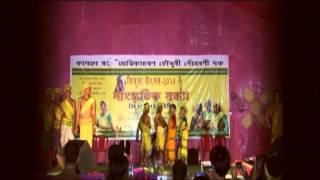 Part-2 Koch-Rajbongshi Fashion Show (Bisua 2014), Kokrajhar