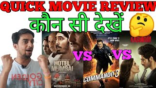 Commando 3 review | Hotel mumbai review | yeh saali aashiqui review | Movie review | Collection