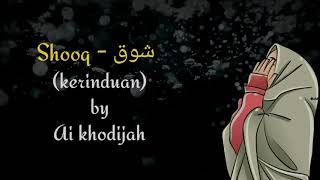 Download Sooq - شوق cover by Si Khodijah lagu Sholawat 2019